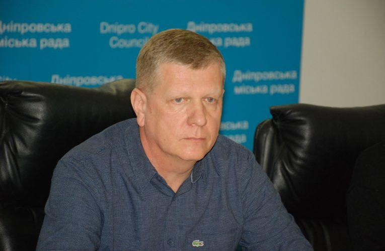 Заместитель мэра Днепра госпитализирован