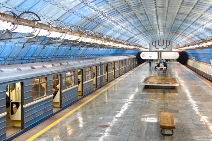 В Днепре начали активные взрывные работы в метро