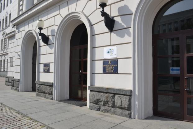 У Дніпрі перенесли обрання нового голови Дніпропетровської обласної ради