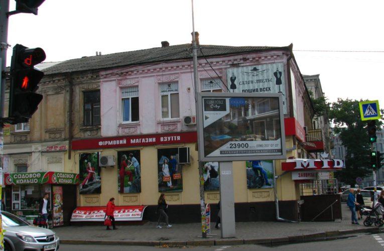 В центре Днепра отреставрируют фасад старинного дома