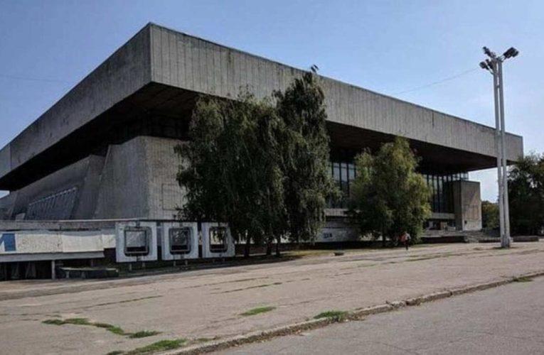 Днепр: реконструируют Дворец спорта «Метеор»