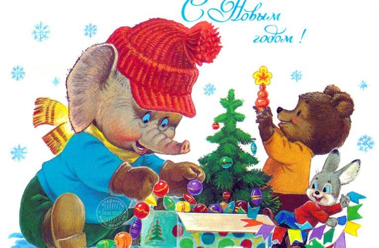 В музее Днепра откроют выставку советских новогодних открыток