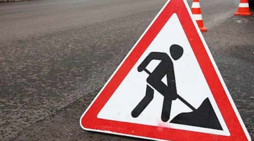 Днепр: ремонт дорог