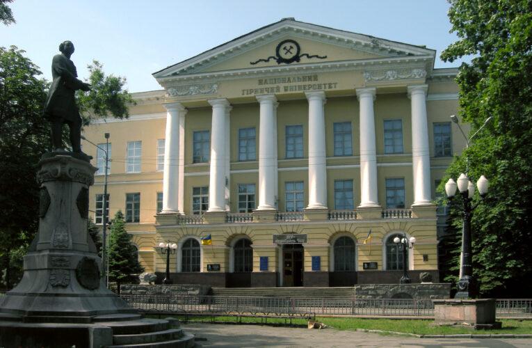 В днепровском университете выбрали ректора