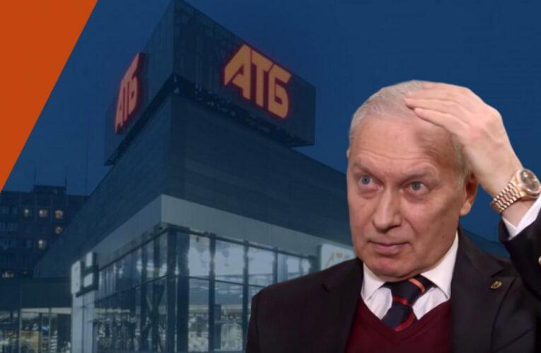 Днепровскому бизнесмену не позволили создать группу влияния в президентской фракции