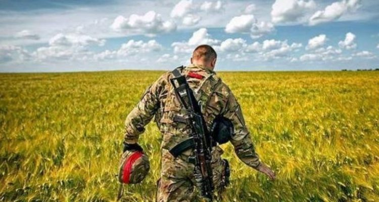 В Кривом Роге депутаты отказались выплачивать компенсации воинам АТО
