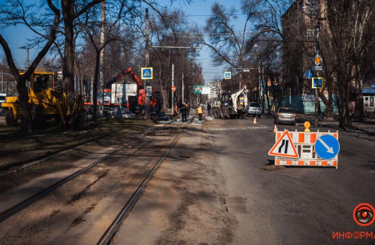 В Днепре частично перекрыли проспект Пушкина
