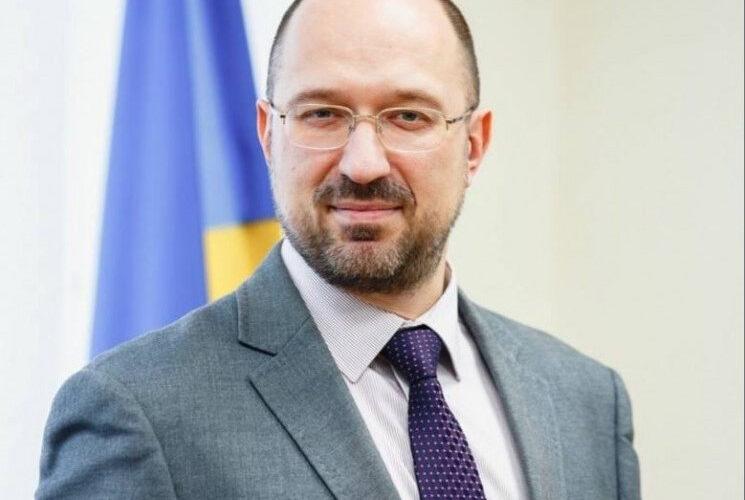В Днепре потратят 1,7 млн грн на встречу с премьер-министром
