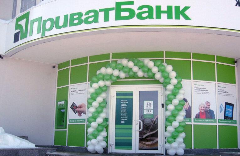Бывшего менеджера днепровского банка объявили в розыск