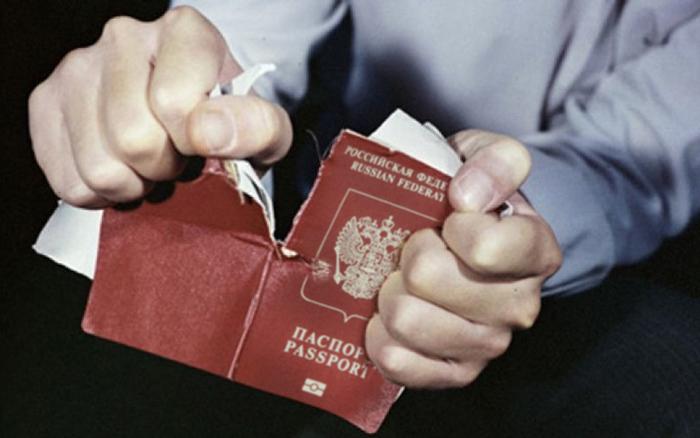 Днепрян с российским паспортом могут лишить украинского гражданства